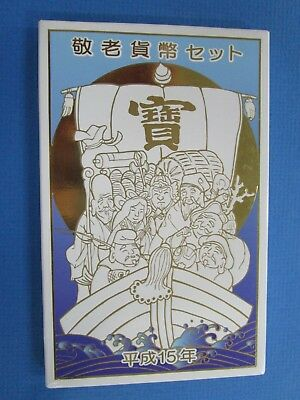 2003  Japan Special Mint Set of Respect for the Aged With /silver Medallion