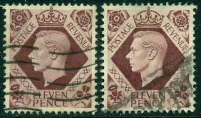 GREAT BRITAIN SG-474a, SCOTT # 266, USED, 2 STAMPS, GREAT PRICE!