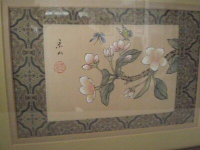 Vintage Japanese Small Silk Painting of Cherry Blossoms w/Red Mark & Signed