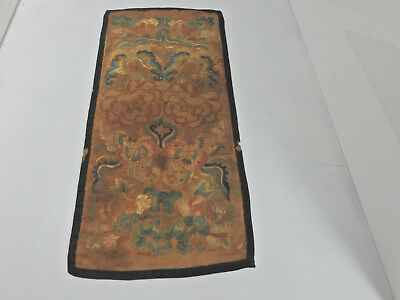 antique chinese silk embroidered panel textile 19th C