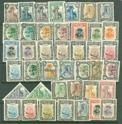 Portugal Colony NYASSA Group of 40  MH stamp Lot#6391