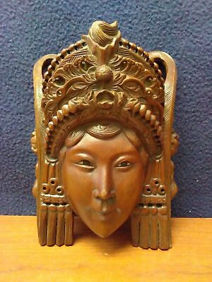 Hand Carved Indonesian Empress w/ Porcelain Eyes Wall Décor