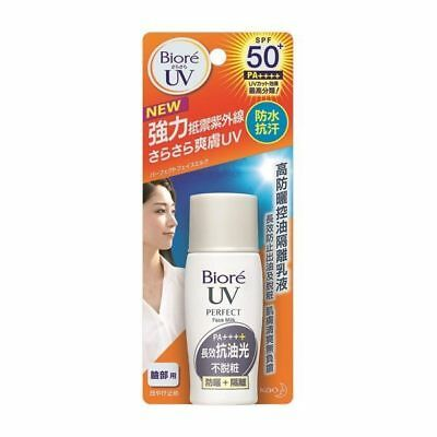 NEW Kao Biore UV Perfect Face Milk Sunscreen Isolation Lotion SPF50+ PA+++ m036