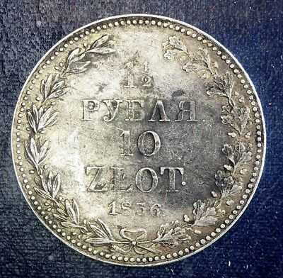 1836 Poland/russia 10 Zloty Zlotych 1 1/2 Rouble Silver Coin