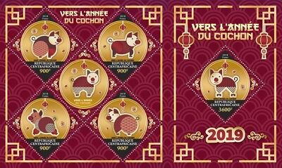 Z08 CA18713ab CENTRAL AFRICA 2018 Year of the Pig MNH ** Postfrisch Set