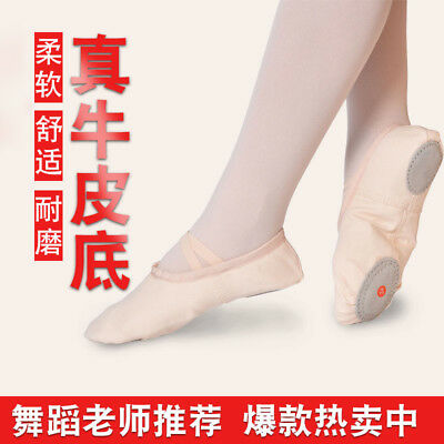 Ballet Shoes Canvas Split Sole Gymnastic Yoga Dance