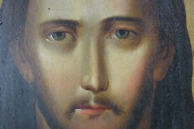 antique Icon Jesus Christ with sphere Orthodox Russian Empire Oil Wood 250x190mm