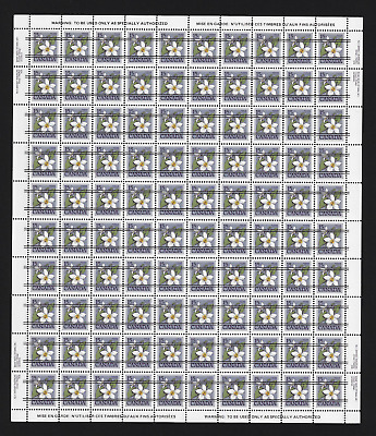 Canada Stamps — Full Pane of 100 — Floral: Canada Violet #787xx — MNH