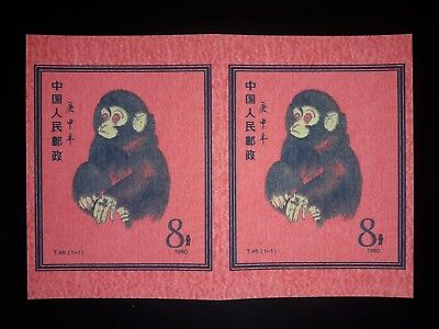China. 1980. T46. Chinese New Year-Year of the Monkey. (REPLICA.)BOOKLET-16 PCs.