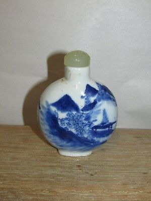 Old or Antique Chinese Snuff Bottle with Jade Lid