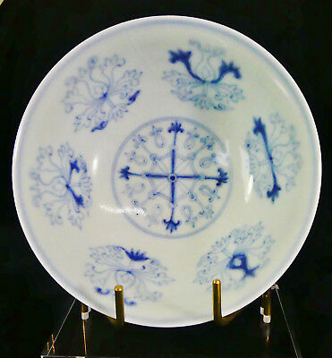 RARE Ming Dyn.Translucent Blue & White Blossom Bowl! Mark & Period of Chenghua!