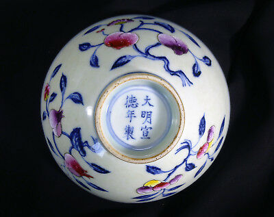 Ming Dyn. Cream White & Polychrome Peach Blossom Bowl! Mark & Period of Xuande