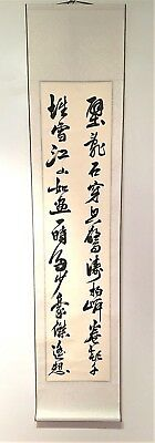 Collectible Vintage Original Chinese Calligraphy Hanging Scroll