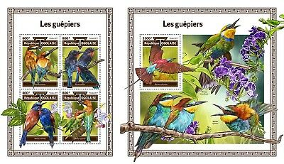 Z08 IMPERF TG17613ab TOGO 2017 Bee-eaters MNH ** Postfrisch Set