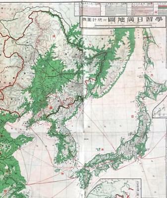 1932 Japan-Manchuria Map China Manchukuo Korea Taiwan