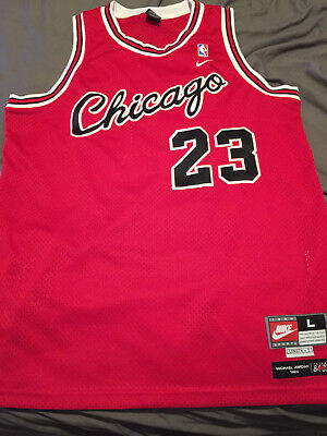 sports shoes 527f0 150f3 CHICAGO BULLS MICHAEL Jordan 23 Nike Authentic 1984 Throwback Flight 8403  Jersey