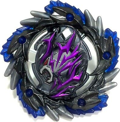 RARE Shadow Amaterios Xtreme Beyblade Burst BOOSTER B-00 - USA SELLER!