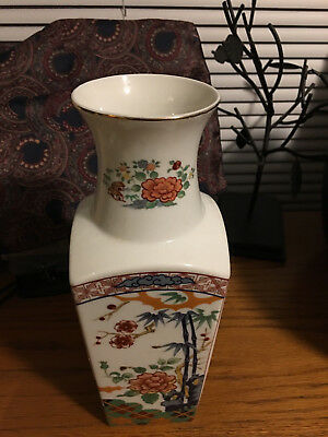 "Vintage  Beautiful Painted 10"" X 4""  Imari Ware Asian Design Porcelain  Vase"