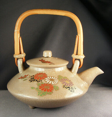 Vtg Miniature Satsuma/sessan Saki/tea Pot Hand Painted Bamboo Handle Signed