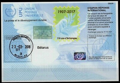BELARUS  Is42  20171023  AA  Int. Reply Coupon Reponse Antwortschein IRC IAS oo