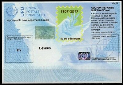 BELARUS  Is42  20171023  AA  Int. Reply Coupon Reponse Antwortschein IRC IAS **