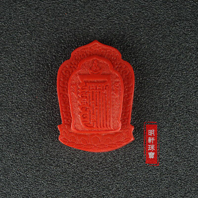 Natural Red Cinnabar Carving Lacquer Chinese Buddhism Scriptures Pendant