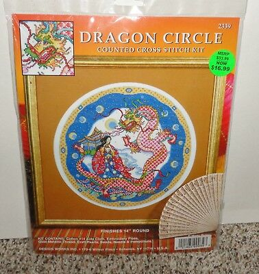 Chinese Dragon~counted cross stitch pattern #920~Vintage Asian Fantasy Chart