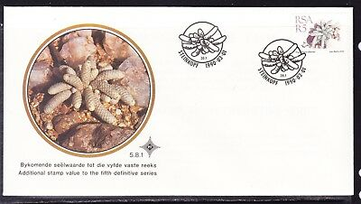 South Africa 1990 Additional Issues TWO First Day Cover 5.8.1&2