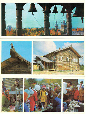 1986 Museum of Wooden Architecture in ARKHANGELSK 15 Russian postcards in folder