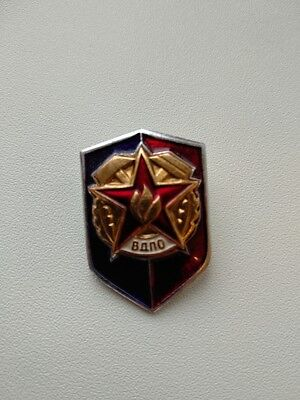 New from old stock! Badge of VDPO (all-Russian voluntary fire society)