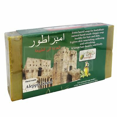 Dakka Kadima Aleppo Soap 3x165g Set Laurel Oil 22% - Amber
