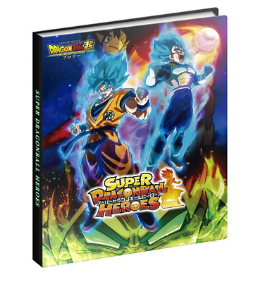 "Super Dragon Ball Heroes 4 pocket binder "" Broly Version "" Japan anime manga"