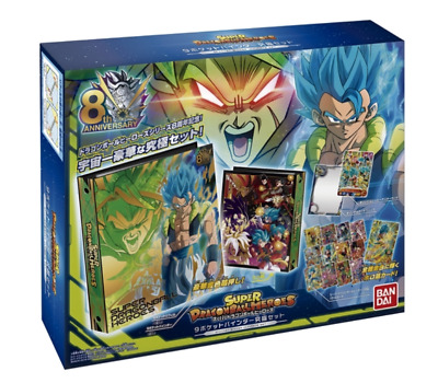 Super Dragon Ball Heroes 9 pocket binder The Ultimate Set anime manga  Japan NEW