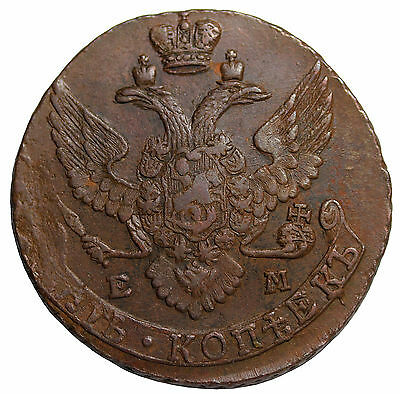 Russia 1794  EM Catherine II 5 Kopeks Russian Empire Coin