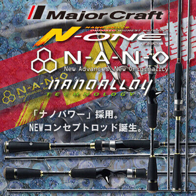 2pc Free Shipping from Japan Major Craft  Days  DYS-632L