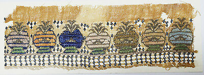 16-17C Antique Textile Fragment -Dyeing and Weaving, Embroidery,Metal Decoration