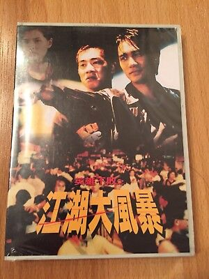 War of The Underworld  - Ultra Rare Gangster Action Drama Tony Leung NEW  Sealed
