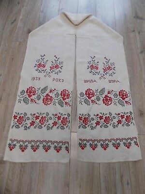 Antique Embroidered Ukrainian TOWEL RUSHNYK 1939 Hemp 34x250cm Good condition