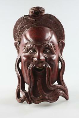 Vintage Chinese Hand Carved Cherry Wood Mask An Old Man