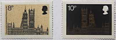 19th Commonwealth Parliamentary Conference stamps, Westminster, GB, 1973, MNH