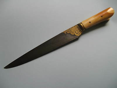 very fine  antique Indo-Persian KARD dagger; India khanjar