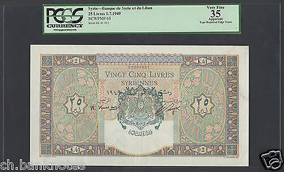 Syria Syrie 25 Lira 1-7-1949 P65 Issued Note Very Fine Rare