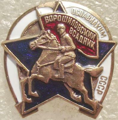 Russian Soviet Military Heavy Metal Badge For The Best Hors Service Non-Original