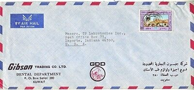 Kuwait - Air Mail from Gibson Trading to TP Laboratories (Air Mail SC) 1978