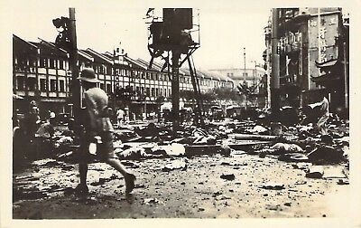 (Lot of 5) c1930 Shanghai/Hong Kong: One with some sort of British military act