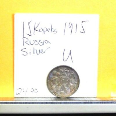 1915 Russia 15 kopeks Silver Coin UNC Toned beautiful .5000 silver