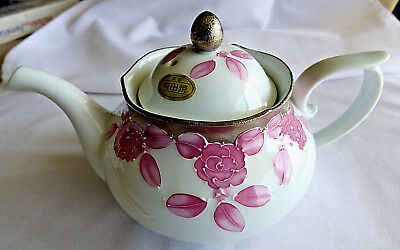 Beautiful Japanese Hand Painted Porcelain Teapot, New