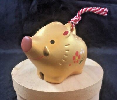 Nib Japanese New Year Of The Pig Boar Buta 2019 Lucky Gold Bell Figurine #84