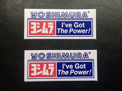 Yoshimura Stickers / Decals - x 2 - Exhaust, Engine, Electrical, Bike