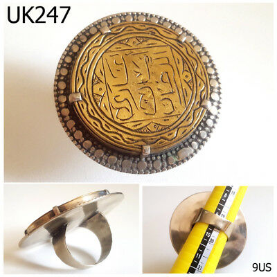 Majestic Shield Egypt Greek Blessing Script Silver Ring Size 9 US #UK247a